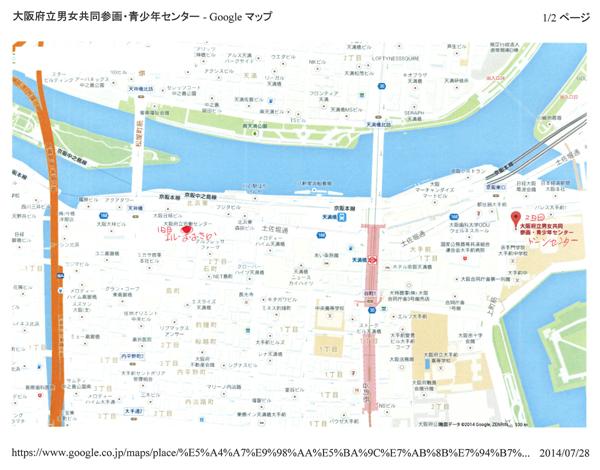 Osakamap